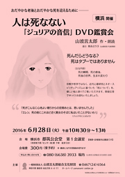 info_julia_20160628
