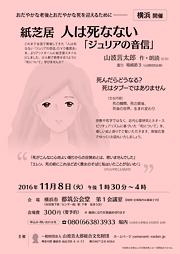 info_julia_20161108